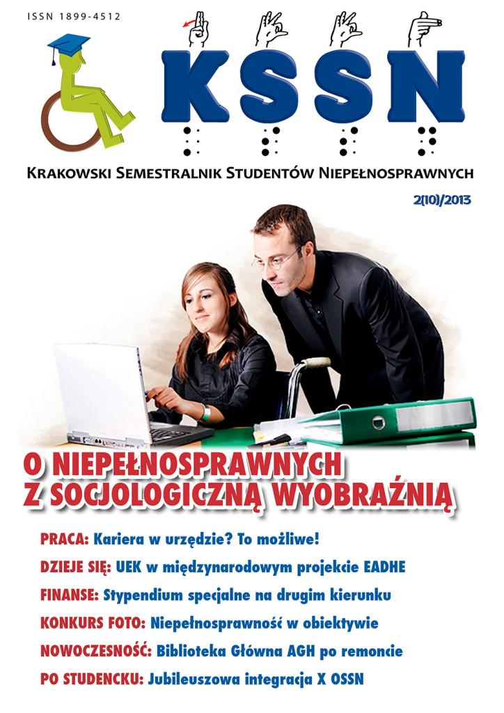 Okładka KSSN nr 2(10)/2013
