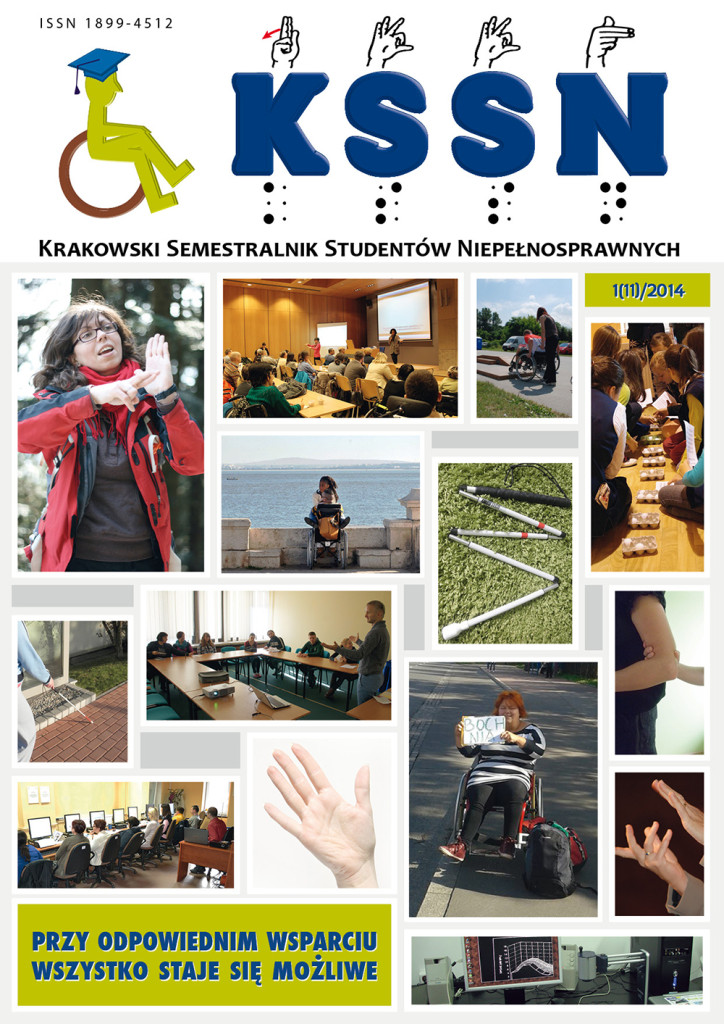 Okładka KSSN 1(11)/2014
