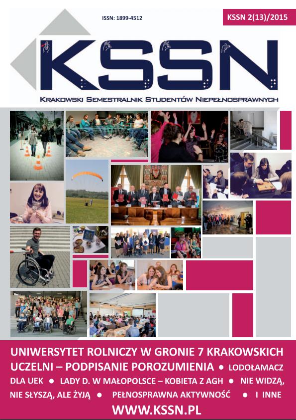 KSSN 13 okładka przód
