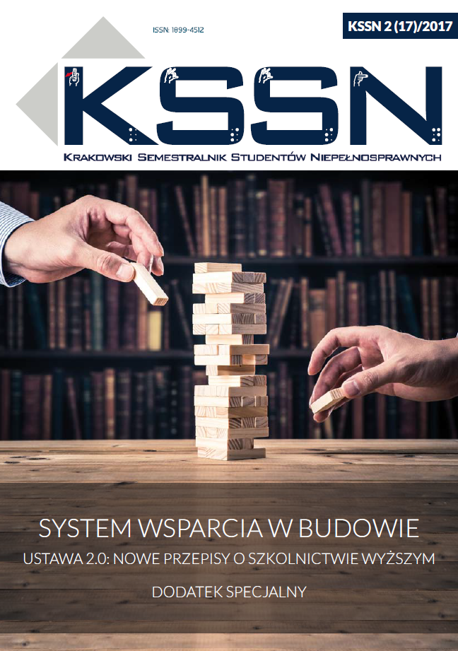 Okładka KSSN 17